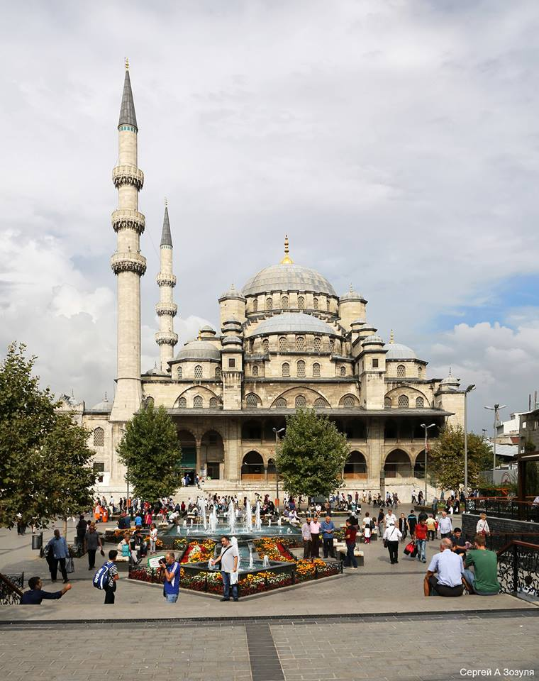 Stamboll - 3 Dite - Turqi