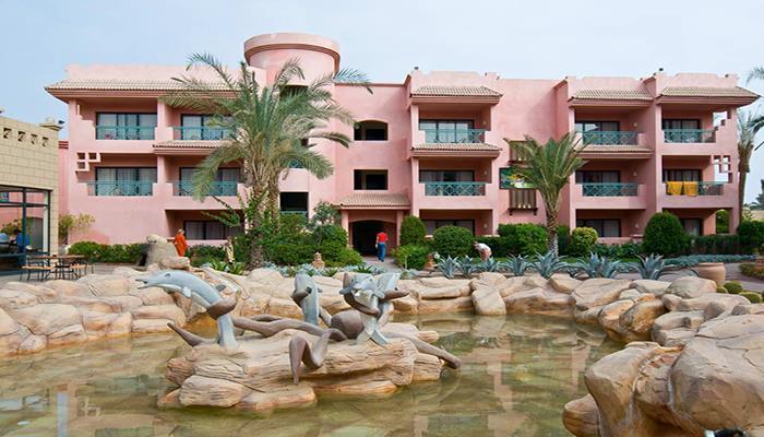 Parrotel Aqua Park - Egjipt