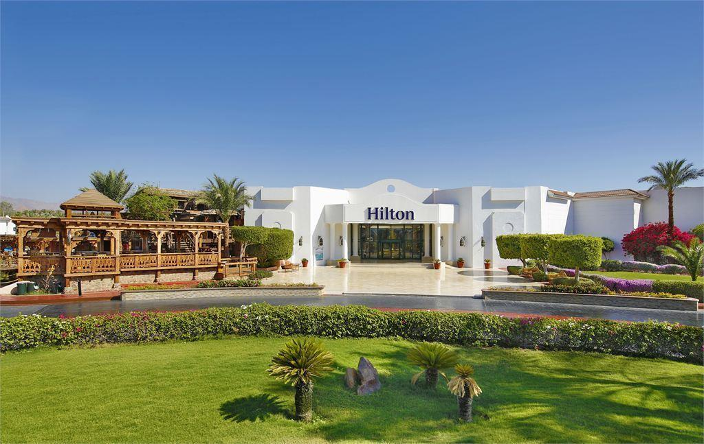 Sharm Dreams Resort Ex Hilton