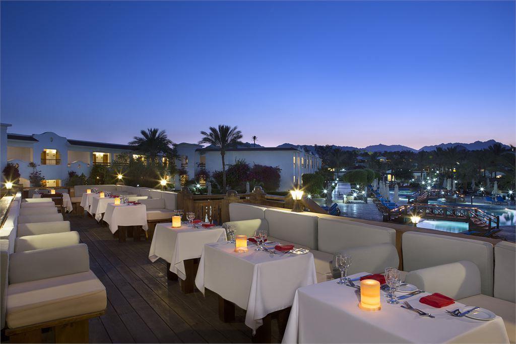 Sharm Dreams Resort Ex Hilton - Egjipt