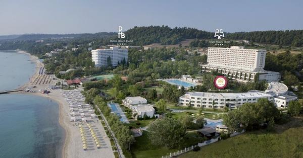 Bomo Athos Palace Hotel - Greqi